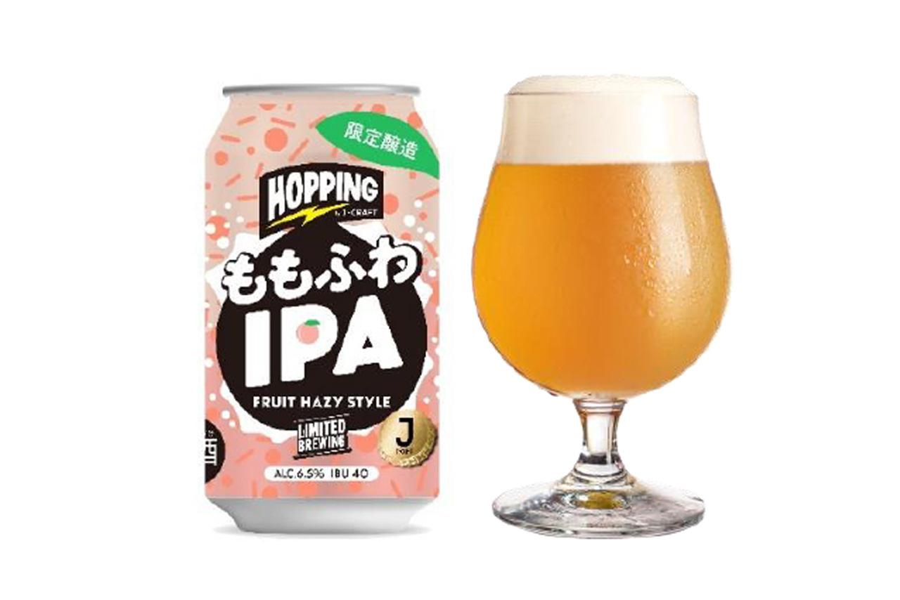https://www.beertiful.jp/wp-content/uploads/2021/09/main.jpg